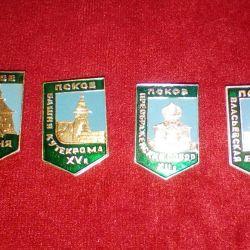 Book Exchange N Set of icons Pskov