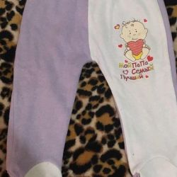 Sliders pants for the newborn. 0 to 3 m