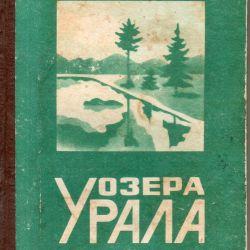 Galaktionov, SA Ozer de la Ural
