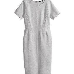 HM платье
