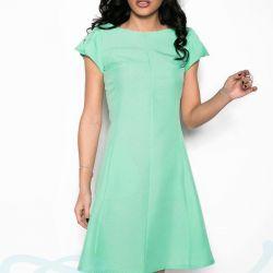 Платье кормашки