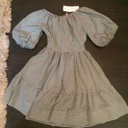 Платье летнее . Размер 40-42