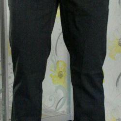 Zolla Pants