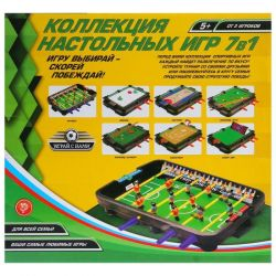 Game 7 in 1 foosball, basketball, etc.New