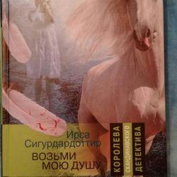 The book Iraya Sigurdardottir