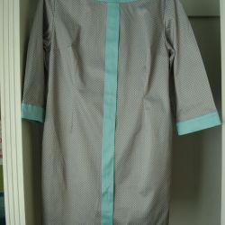 Νέο φόρεμα BAON