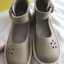 Belarusian sandals Neman, 165 size