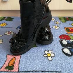 Boots Bati