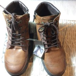 Boots for the boy fall