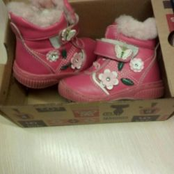 Winter boots r 21