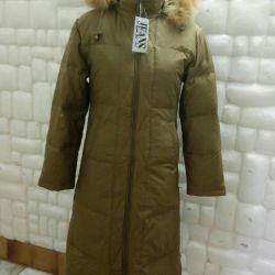 Down jacket New r-р46-48 Roccobarocco Italy