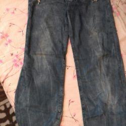 Jeansul este pierdut