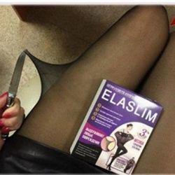 Tights Elaslim not rushing (original)