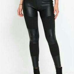 pantaloni elegant sub piele p.40-42