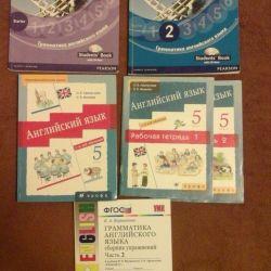 Textbooks grades 1-11