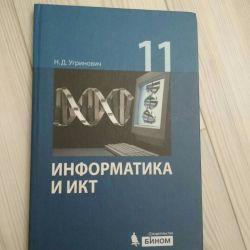 Bilişim ve BİT ders kitabı 11 sınıf