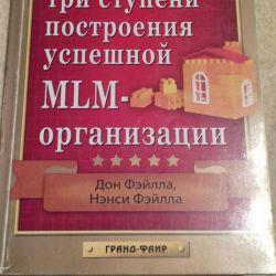 💵 Νέα βιβλία.