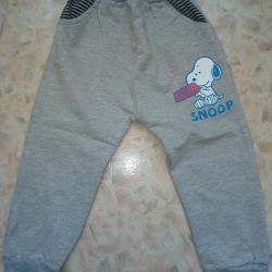 New pants. Measurements: 92-98