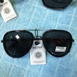Γυαλιά Ηλίου MATRIX, νέα