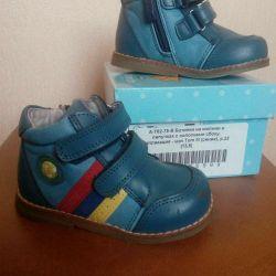 Παιδικά παπούτσια 22R