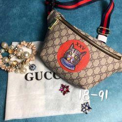 Handbag for the belt