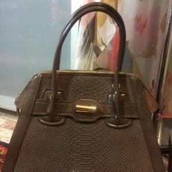 ☀️💖 Κομψή τσάντα