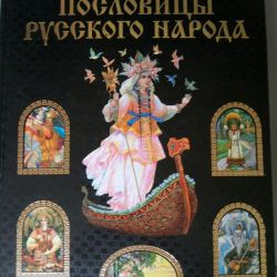 Book of proverbs of the Russian people