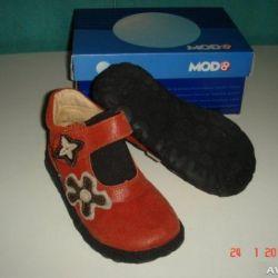 New boots company MOD8