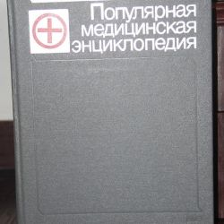 Popüler Tıp Ansiklopedisi