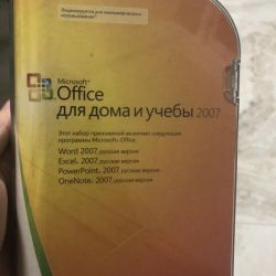 Office для дома и учeбы
