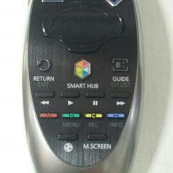 Απομακρυσμένη για Samsung BN59-01181B
