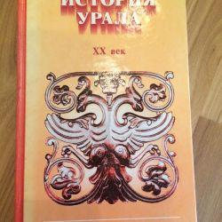 Ural history
