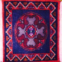 Oriental pile carpet.