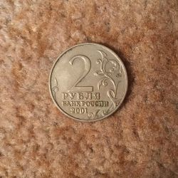 2 ruble 2001. Yu.A. Gagarin SPDM