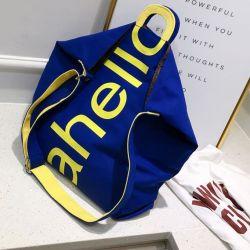 Bag) new