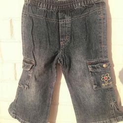 ?Jeans p.86