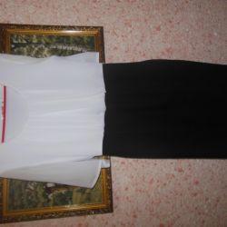 Повседневное платье бело-черное.