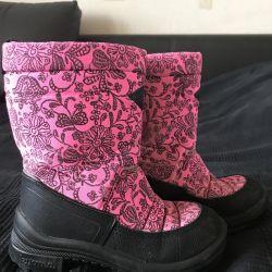 Μπότες του Κουόμα