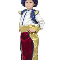Vizier'in kıyafeti