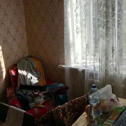 Room, 1 m²