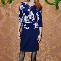 Costum tricotat (sacou + fusta), art. 14C-364