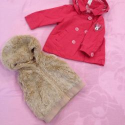 Jacket and vest for the girl on growth 56-70