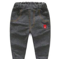 Yüksekliği 110-115cm için gri örgü pantolon