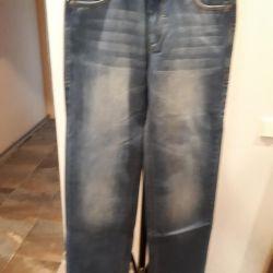 HOFFMEN kot pantolon yeni
