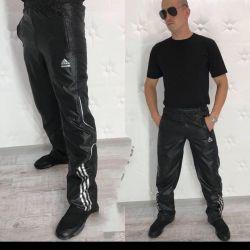 Αδιάβροχα παντελόνια