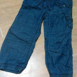 Yastıklı pantolon