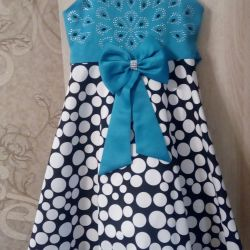 Dress for 5-6 years
