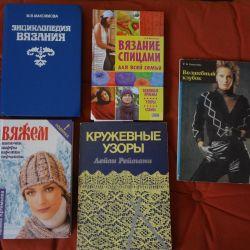 Βιβλία σχετικά με το πλέξιμο, το ράψιμο, τη χειροτεχνία