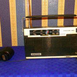 Vintage Radio, USSR