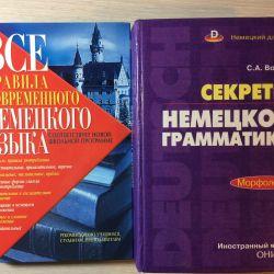 Cărți în limba germană
